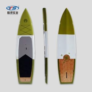 Fishing board-(FISHER 07)