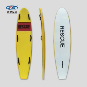 Surf Rescue Board-(RB07)